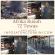 Afrika Selatan Rusuh, 72 Orang Tewas dan Oknum Polisi Terekam Ikut Menjarah